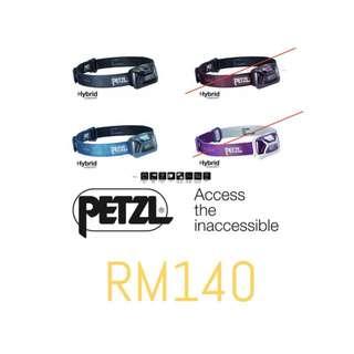 Petzl 150 Lumens Headlamp