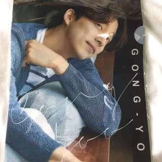 Gong Yoo Folder