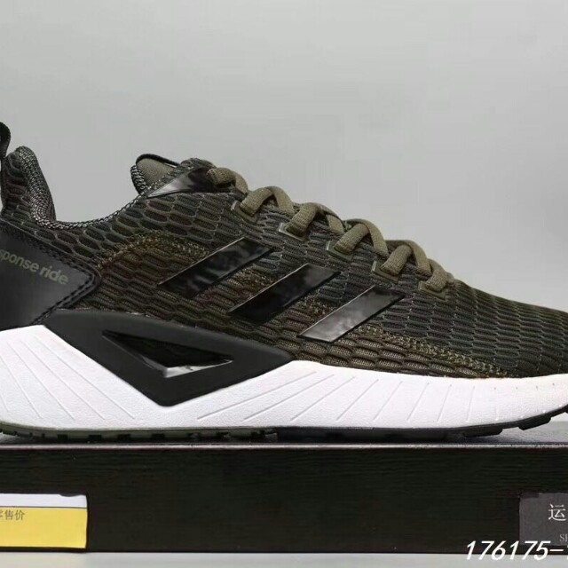 timeless design 38c0a 4740a ADIDAS CLIMACOOL RESPONSE RIDE M