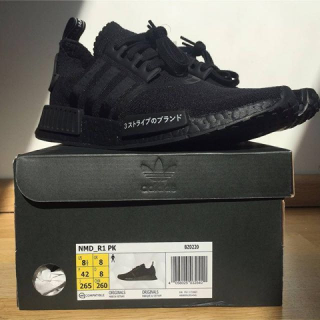 best deals on 8b00b 75b4d Adidas NMD R1 PK Japan Boost Triple Black, Men's Fashion ...