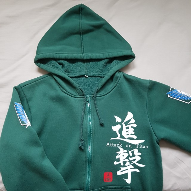 *REDUCED* AOT Sweater