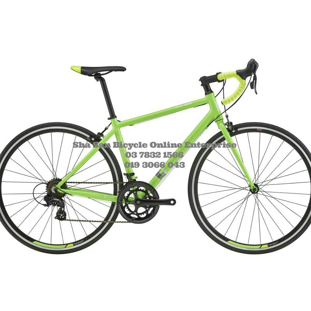 GREEN Basikal Bicycle Road Bike RB Momentum Giant 700C Frame Alloy ...