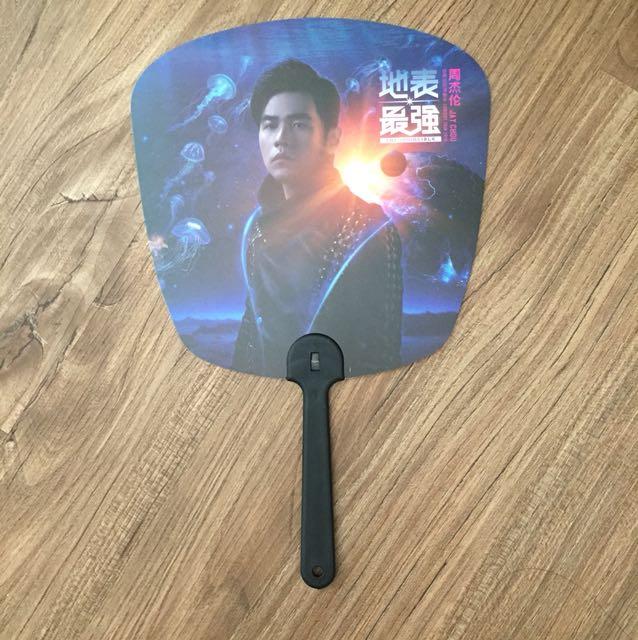 Jay Chou Handheld Fan