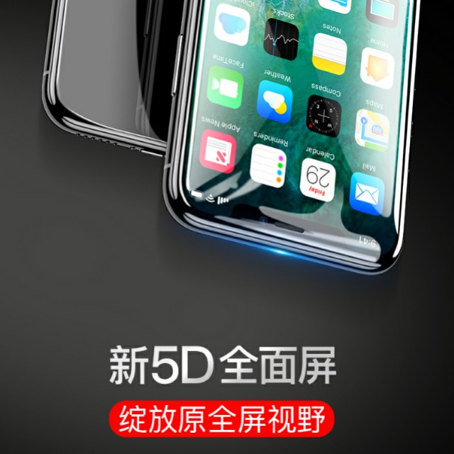 NEW! iPhone X 5D Tempered Glass Screen Protector 9H