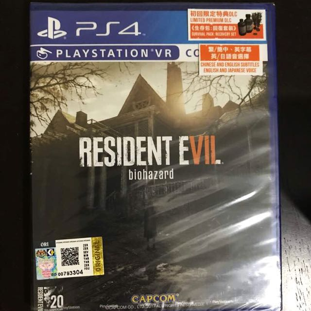 Playstation 4 - Resident Evil