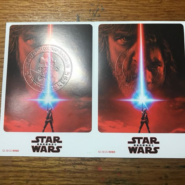 Star wars 3D電影兌換券