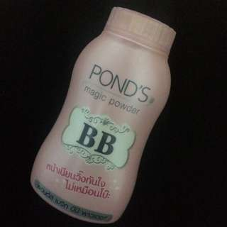 Ponds magic bb powder
