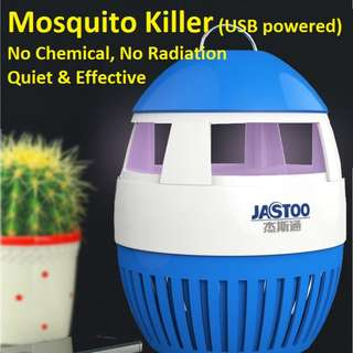 Mosquito Repellent / Mosquito Trap (Highly Effective & USB Powered)
