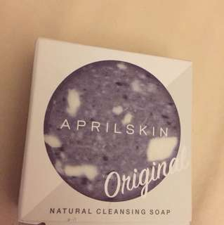 April skin natural cleansing soup