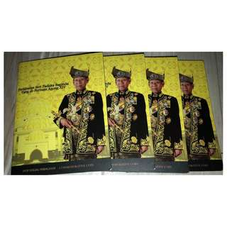 Installation of His Majesty The Yang di-Pertuan Agong XIV Commemorative Coin