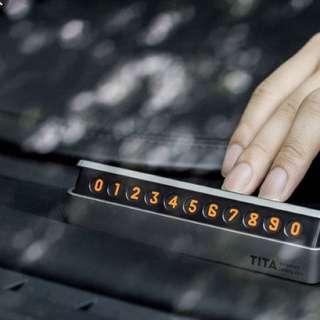 TITA 停車 電話 號碼 牌