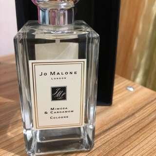 US Perfume Tester Jo Malone - Mimosa and Cardamon