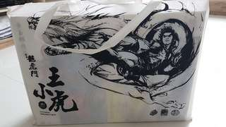 PRICE REDUCED!Rare BNIB ACG 龙虎门 王小虎 comes with extra body , 3d poster n carry bag