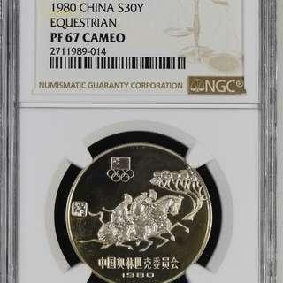 1980年中國奧林匹克委員會 古代馬術15克精制銀幣