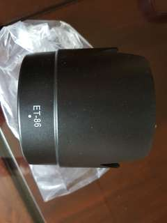 ET86 3rd party hood for Canon 70-200 Vii