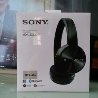 SONY HEADSET MDR-ZX330BT