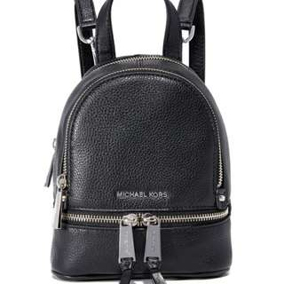 Authentic Michael Kors Mini Backpack Black
