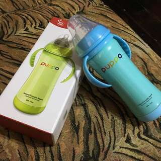 Feeding Bottle PUPPO (thermos)