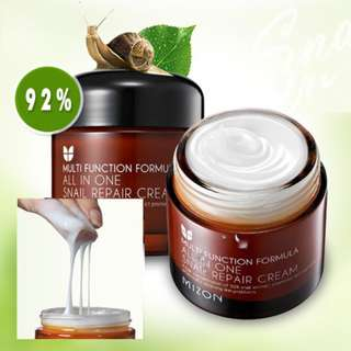 🎉🎉SALE🎉🎉 Mizon Snail Repair Cream