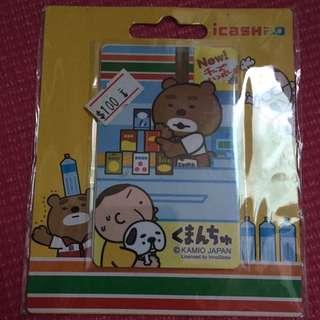 7-11 超商打工熊 kumamchu 結帳達人 icash 2.0