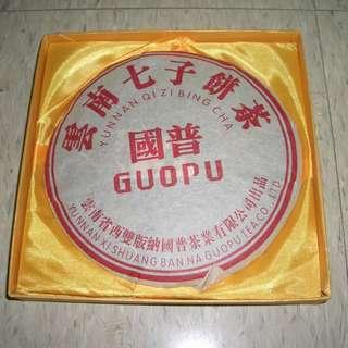雲南七子茶餅 1個 國普