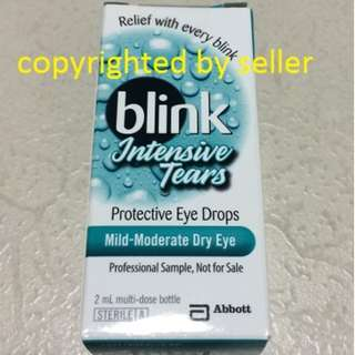 protective eye drop for dry eyes