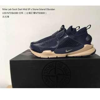 Nike Lab Sock Dart Mid SP x Stone Island Black 墨綠 軍綠 深藍 全黑 黑魂 防水 US9 US6