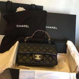 Chanel mini rectangular flap bag