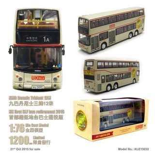 [BNIB] KMB Dennis Trident 12M Bus Model