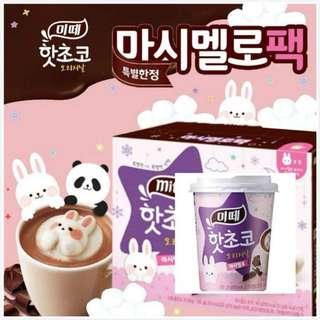 {天天隨時分享購}漂浮兔兔棉花糖可可粉獨享杯 30g