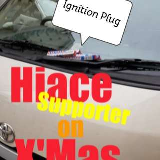 Hiace ignition plug (Xmas eve supporter!!!)