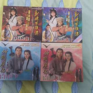 The Condor Heroes神鵰俠侶  and 射雕英雄传《The Legend of the Condor Heroes》
