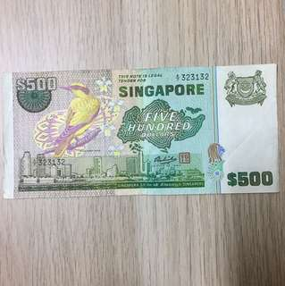 Singapore old note $500
