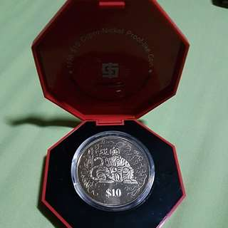 1998 Singapore Year of Tiger Zodiac $10 coin