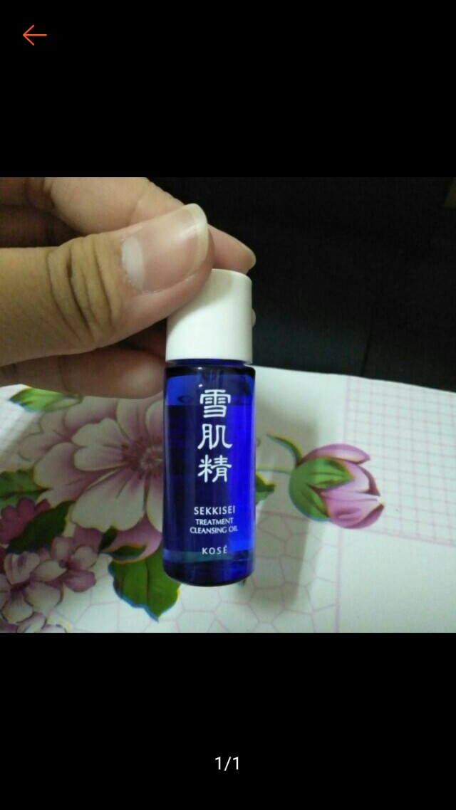 🚫高絲雪肌精淨透潔顏油9ml