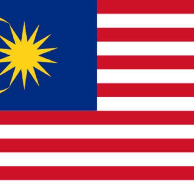 馬來西亞🇲🇾代購商品