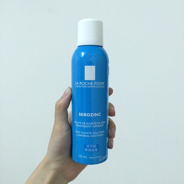 理膚寶水 瞬效收斂控油噴霧 150ml 小藍噴