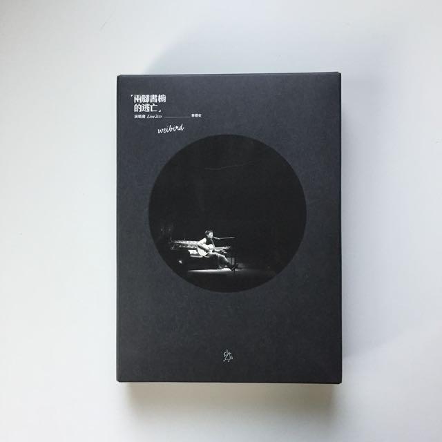 韋禮安 親簽專輯