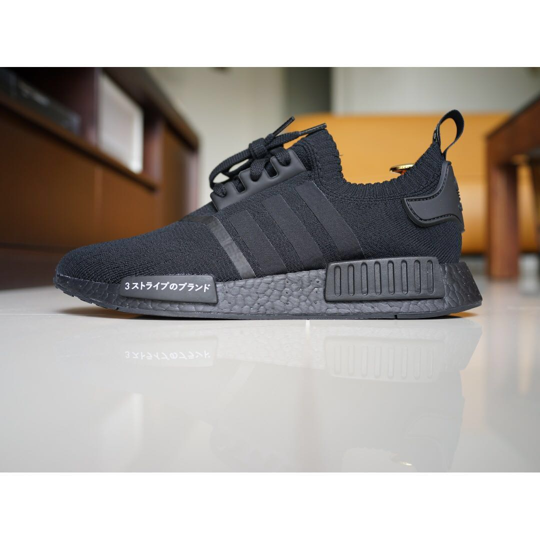 best loved 6c3f8 07621 ... hot adidas nmd r1 pk triple black japan series brand new uk9.5 mens  fashion