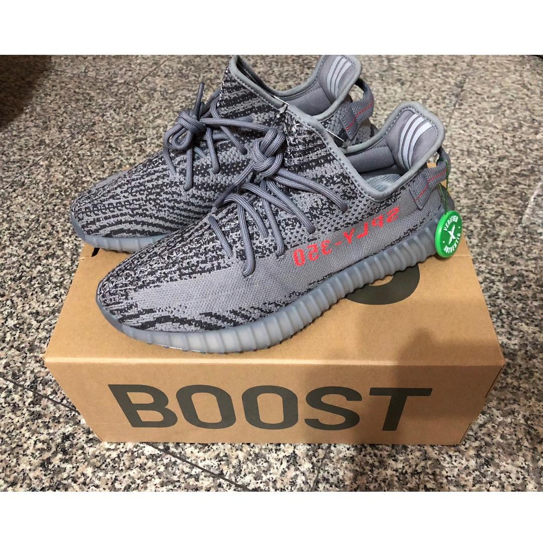588da6088 Adidas Yeezy Boost 350 V2  Beluga 2.0