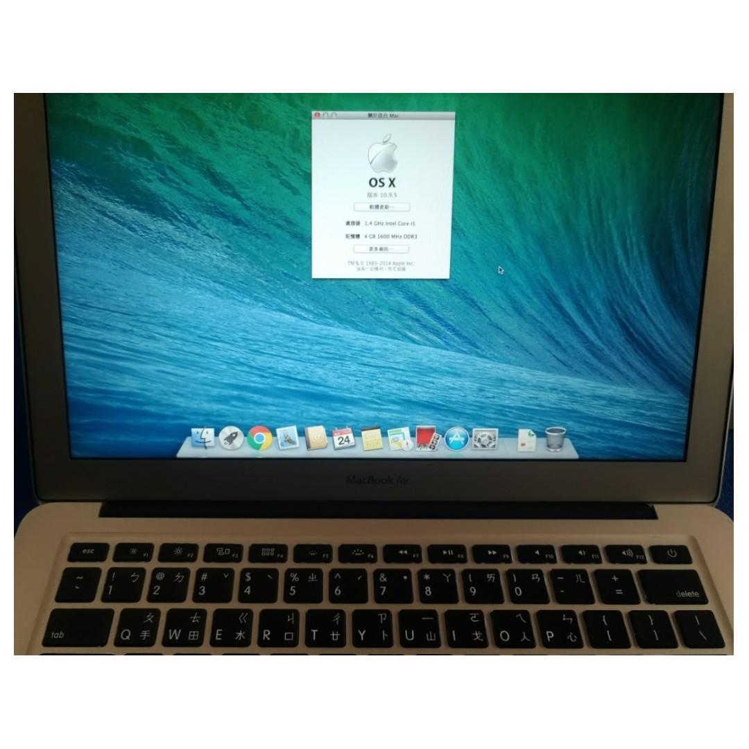 Apple MacBook Air 13吋 2014年初