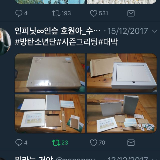[ARRIVING SOON] BTS 2018 Seasons Greetings (With DVD) + Free Gifts