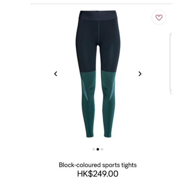 414518bd19dfb *BN* H&M Sport Block Coloured Sports Tights, Sports, Sports Apparel on  Carousell