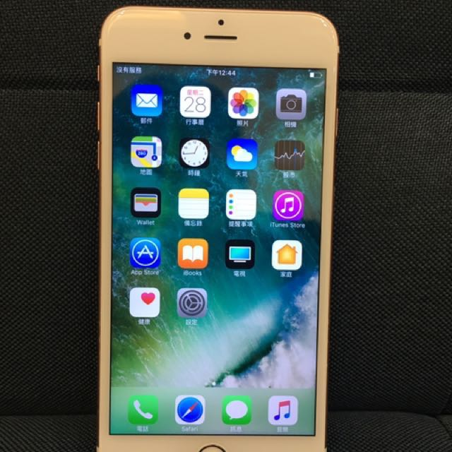 Iphone 6S plus 64GB 玫瑰金