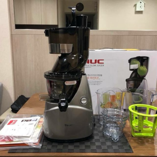 Kuvings Whole Slow Juicer (mint condition)