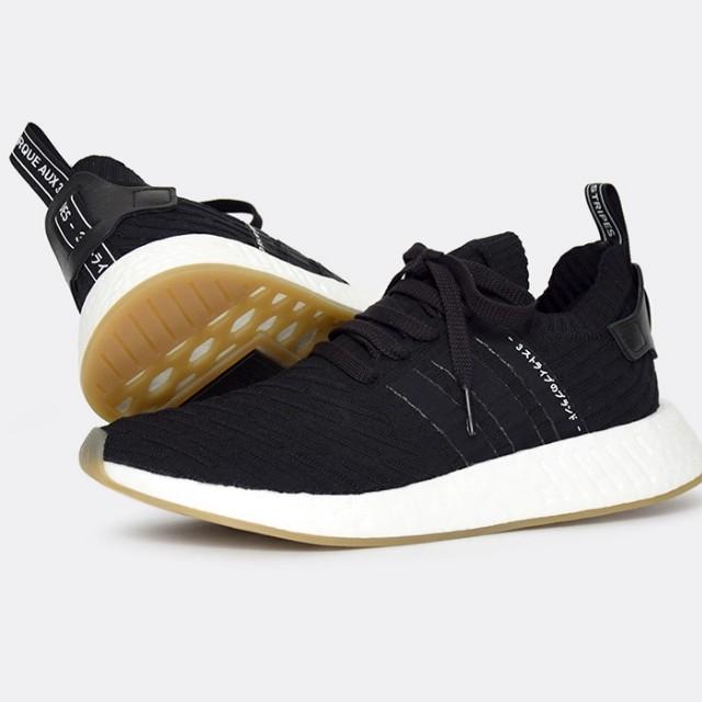 e3540134fb8e6 LAST SIZE!!) US 8.5 Adidas NMD R2 JAPAN BLACK GUM
