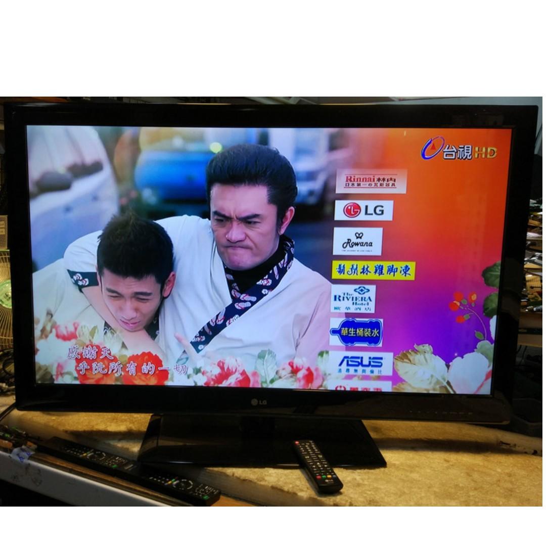 超便宜特價LG 42吋薄型電視 42LS3400, LED 液晶電視 功能正常,2013年出廠