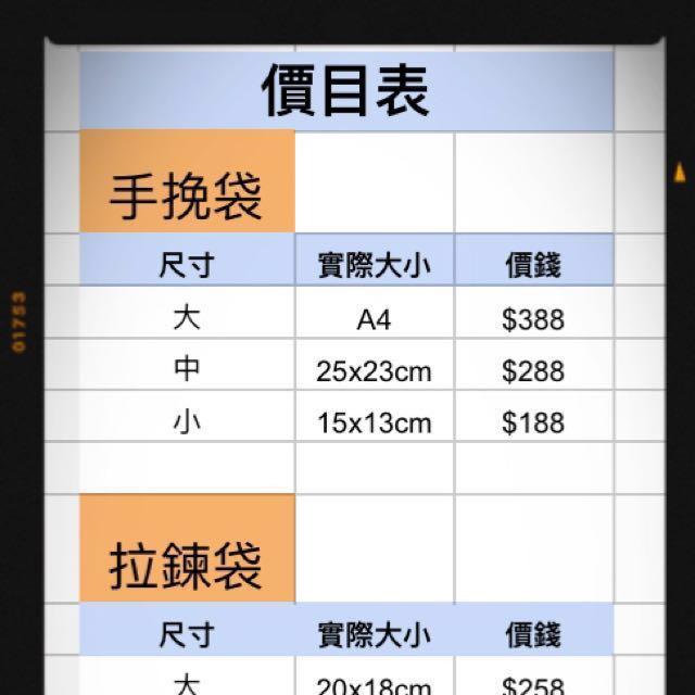 Price List (HKD) 劉簡記參考價目表(港幣)