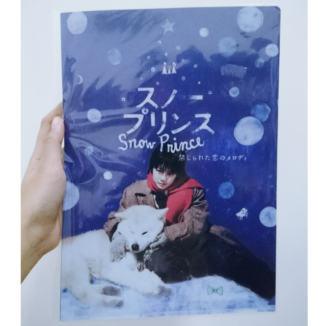 Snow Prince Official Clear File Merchandise