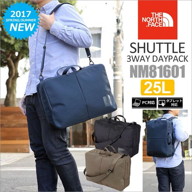 THE NORTH FACE SHUTTLE 3WAY DAYPACK | COSMIC BLUE